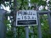 Cimg2691c