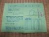 Dscf2612c