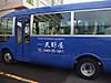 Dscf5428c