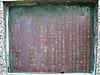 Dscf7006c
